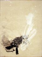 Detritus (Palette 13)